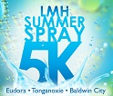 Summer Spray 5K Eudora, Tonganoxie and Baldwin City logo
